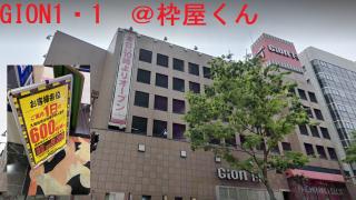 清川 データ ギャラリー ヴィーナス